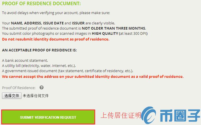 Bitstamp注册教程_aicoin_图13